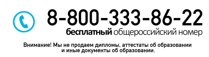 Заказать курсовую работу или диплом в Хабаровске Дипломные и  Дипломные и курсовые на заказ в Хабаровске